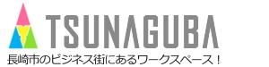 tsunaguba